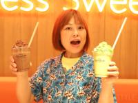 ホテルショコラ NU茶屋町プラス店