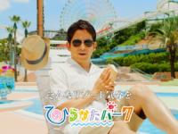 岡田准一さんが出演する新CM「ジェームズはキャシーの方を」篇