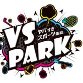 VS PARK セブンパーク天美店