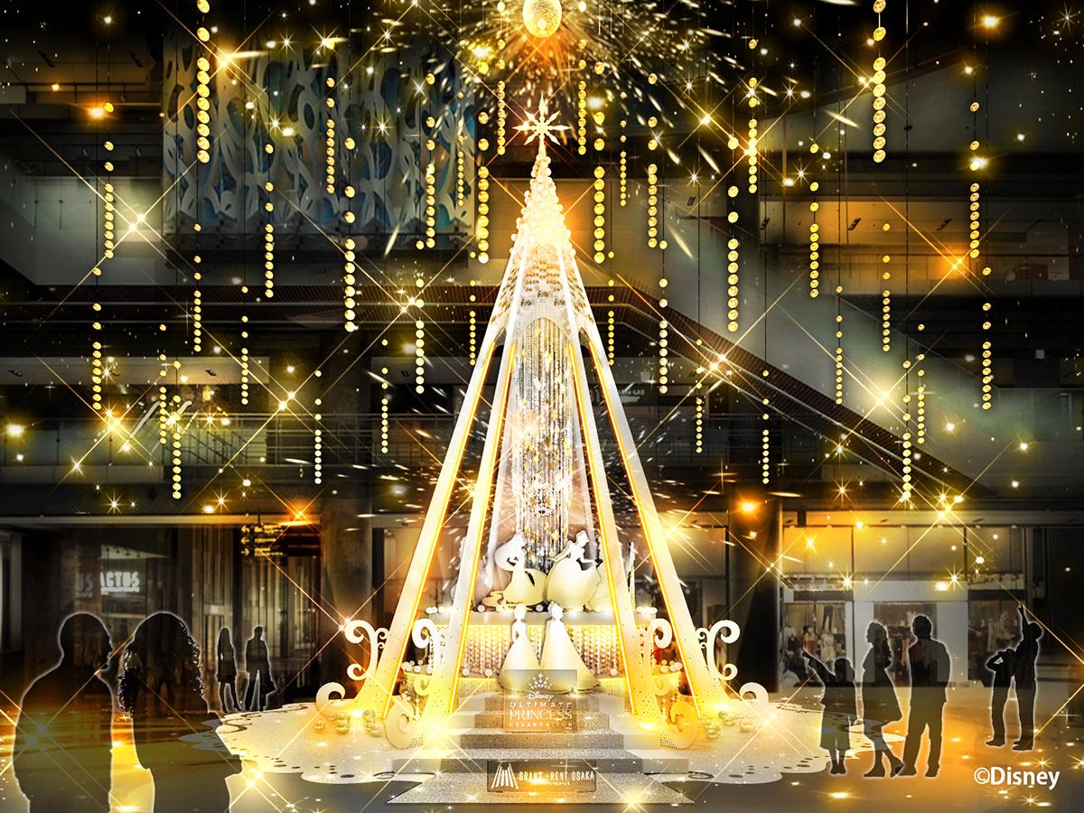 メインクリスマスツリー 『Eternally Bright』
