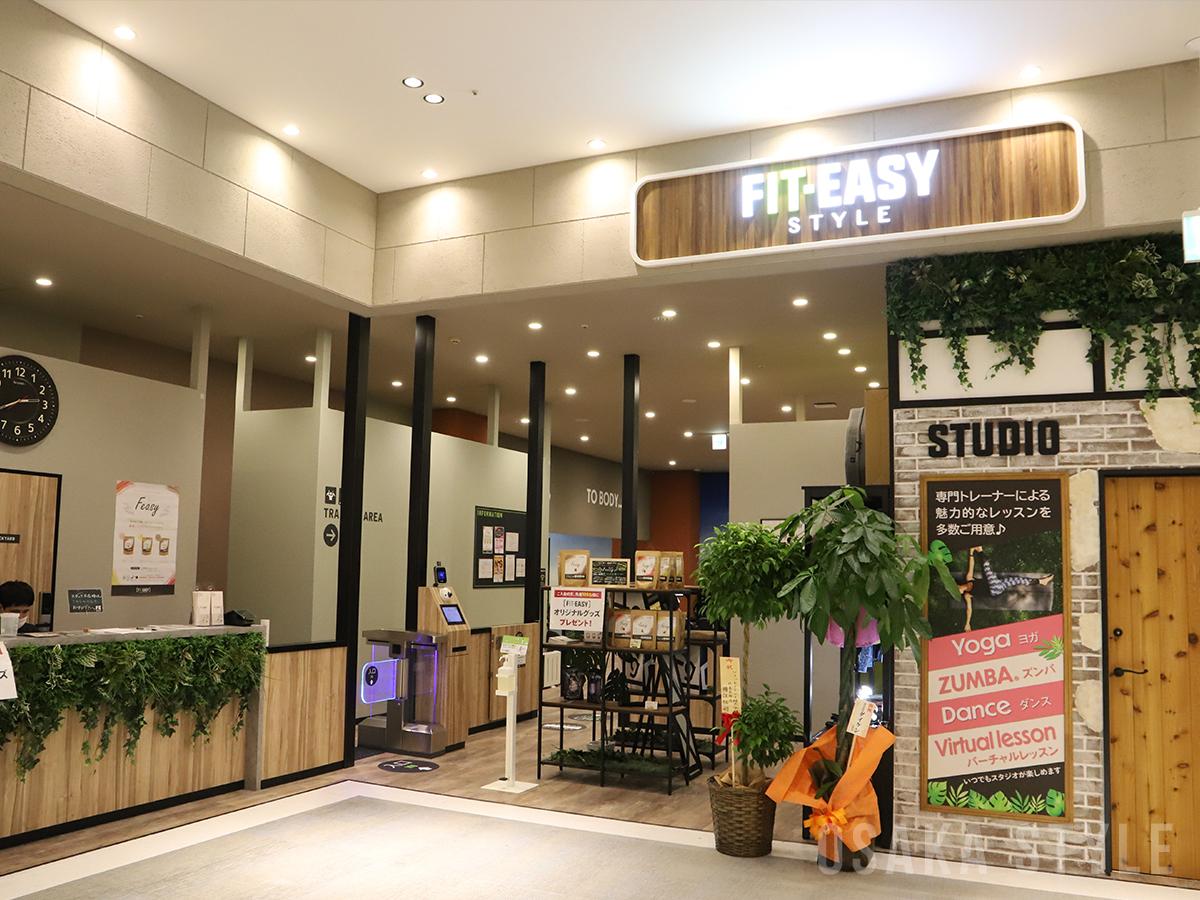 FIT-EASY STYLE イオンモール堺北花田店