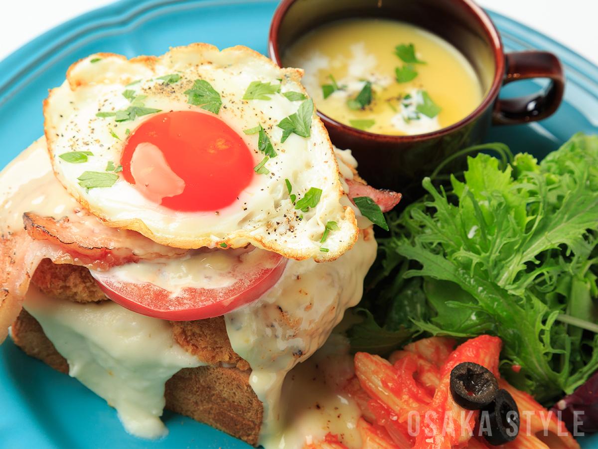 カニクリームコロッケとベーコンの チーズフォンデュソース