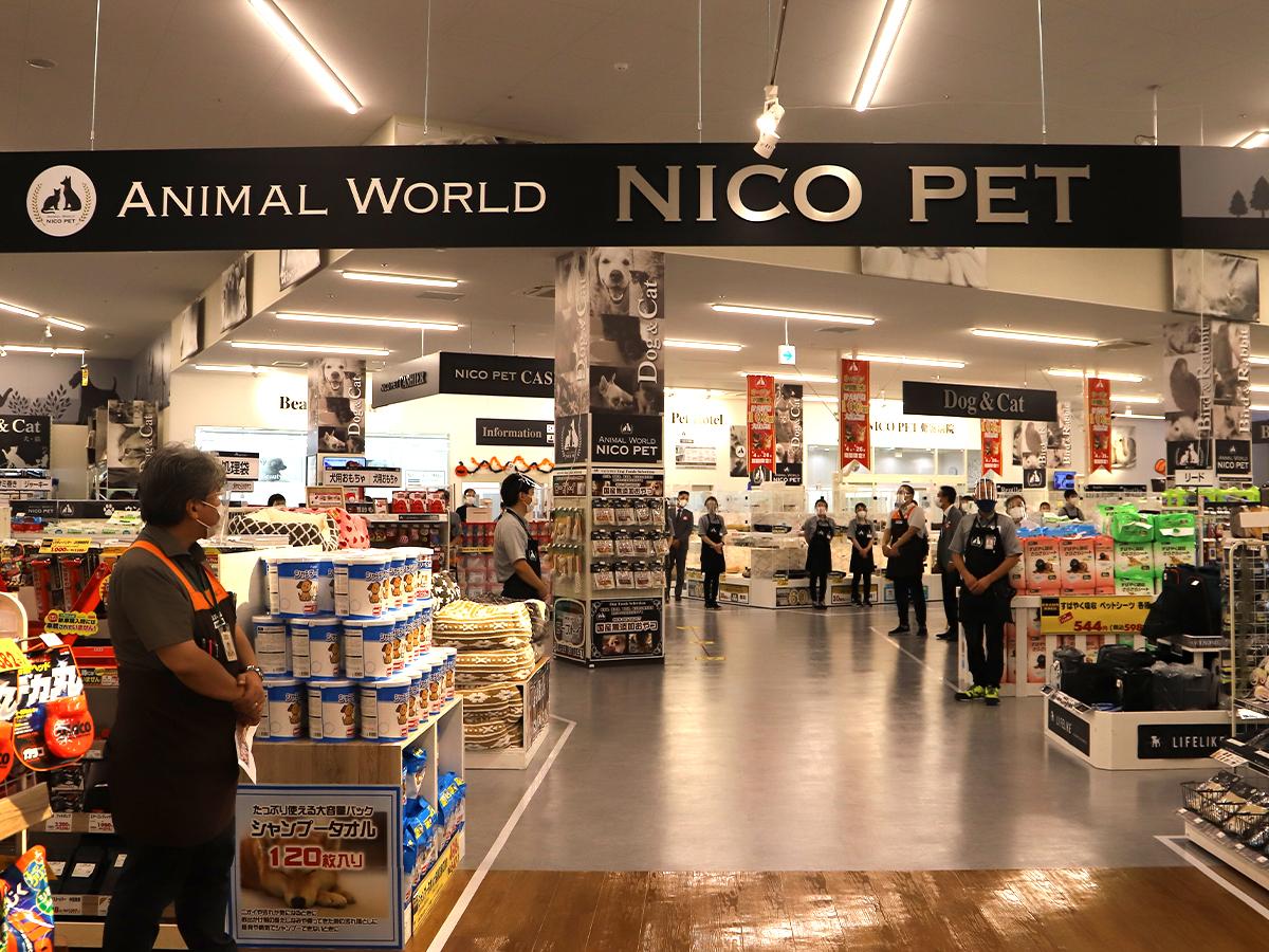 総合ペット専門店「NICO PET」