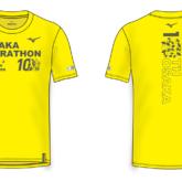 「第10回大阪マラソン・第77回びわ湖毎日マラソン統合大会」参加賞Tシャツ