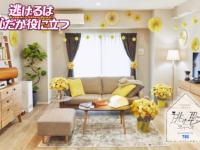 逃げ恥スペース presented by TBS